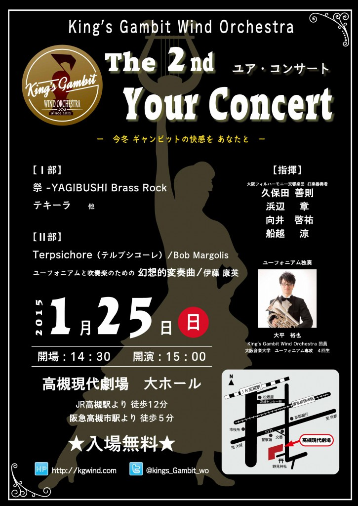 2nd your concert チラシ_B5-02